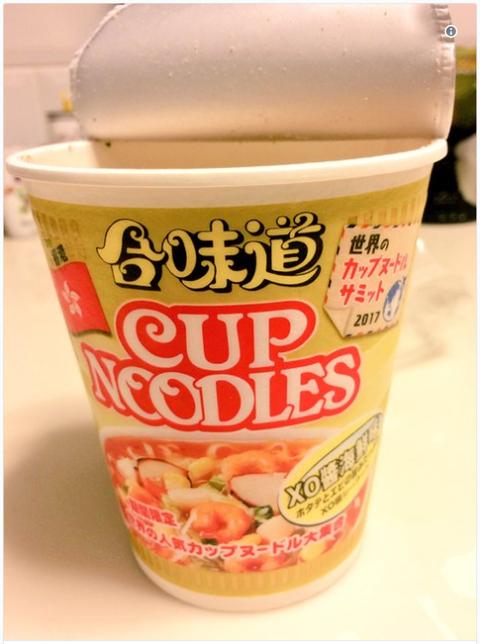 カップヌードル『XO醤海鮮味』