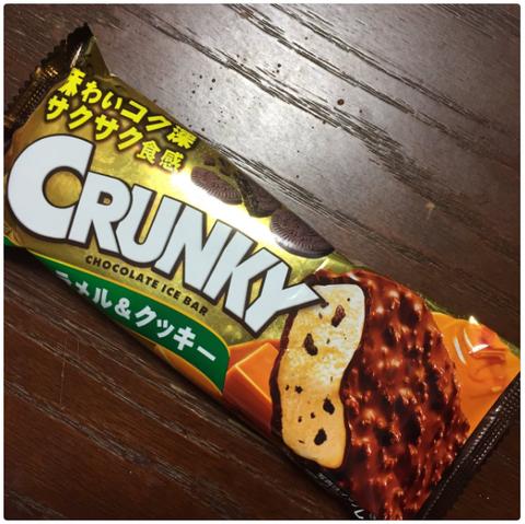 クランキーアイスバー『キャラメル&クッキー』