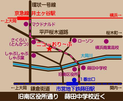 おりーぶ地図(ホームページ用)