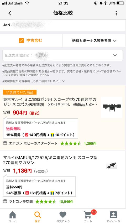IMG_9248