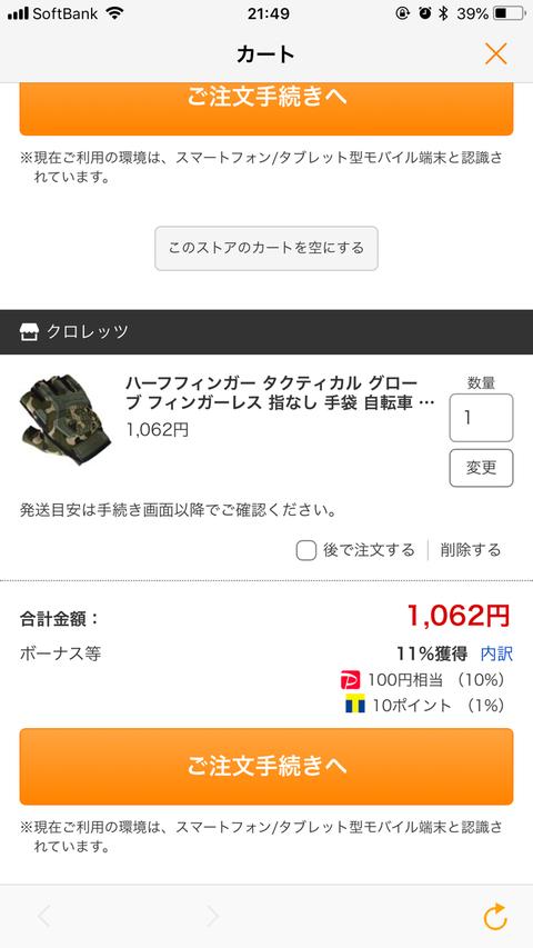 IMG_9209