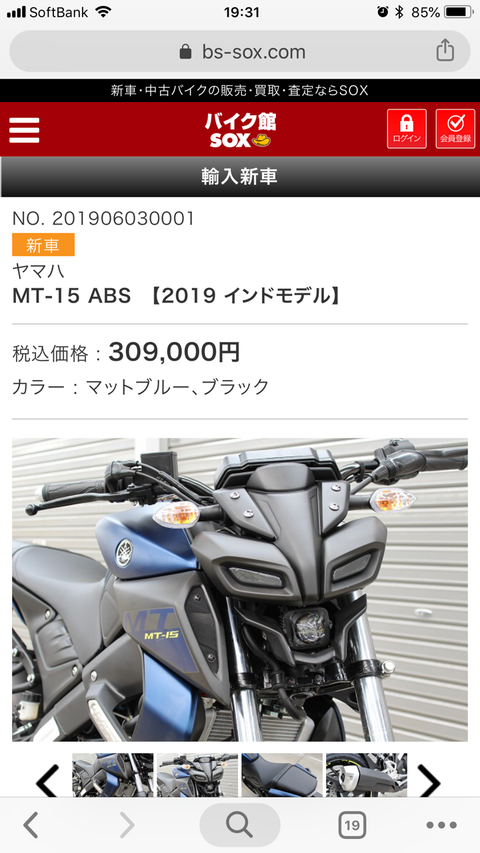 IMG_8246