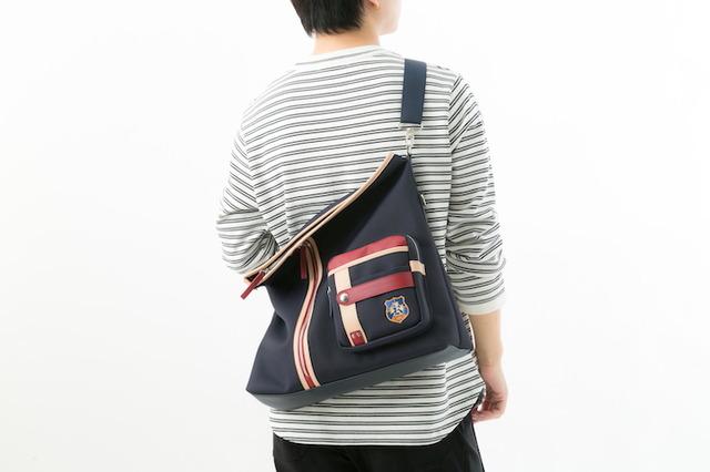 bag_sub