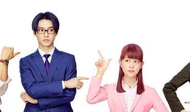 実写版映画『ヲタクに恋は難しい』公開日が、2020年2月7日に決定