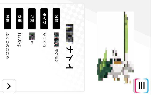 86eiADL-640x404