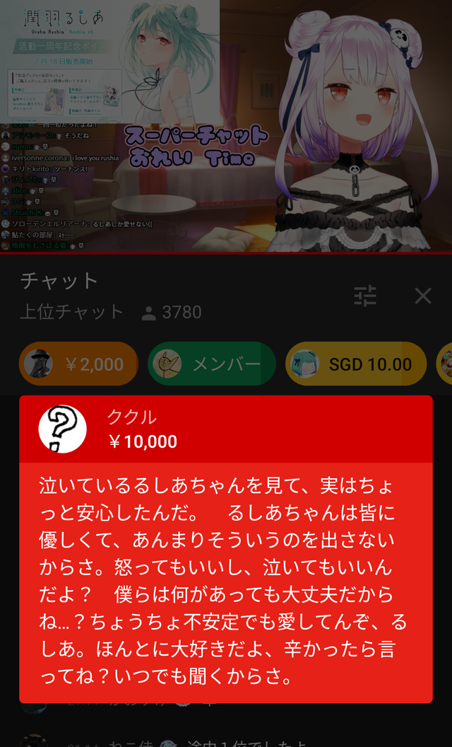 899259f1