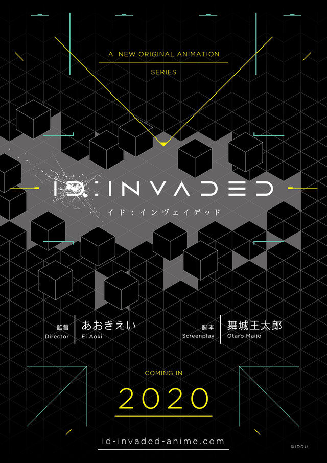 IDINVADEDimage0704_fixw_640_hq