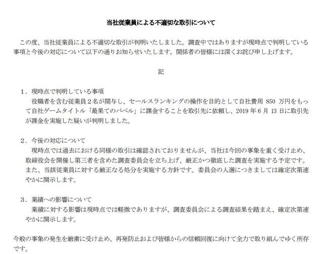 l_sh_kabuka_02