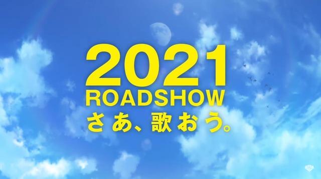 20200910185822