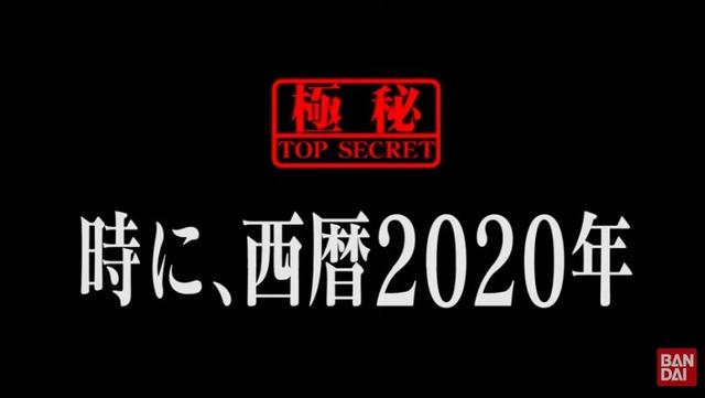 2020y04m15d_114515047