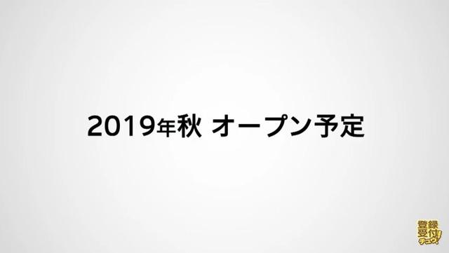 2019y05m29d_100811930