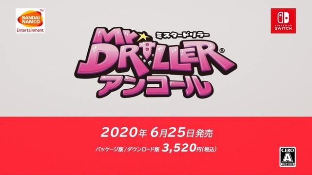 20200327000111
