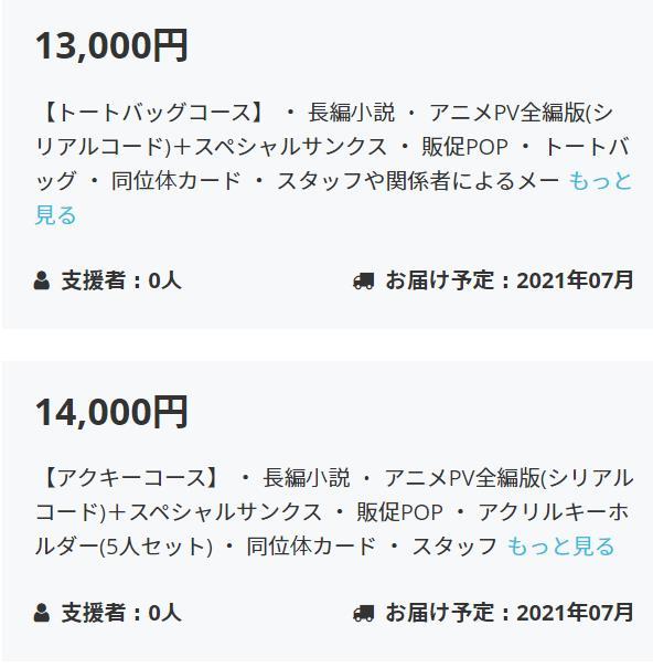 20201203231722