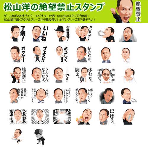 line_stamp_001-01
