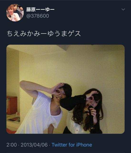 2Er54n6-550x640