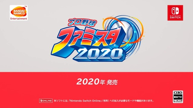 20200326234154