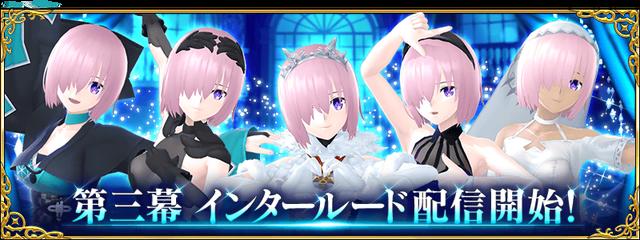 bnr_update0908