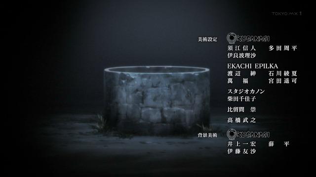 Capture20201119-235501