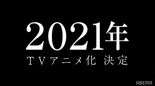 20210214212402