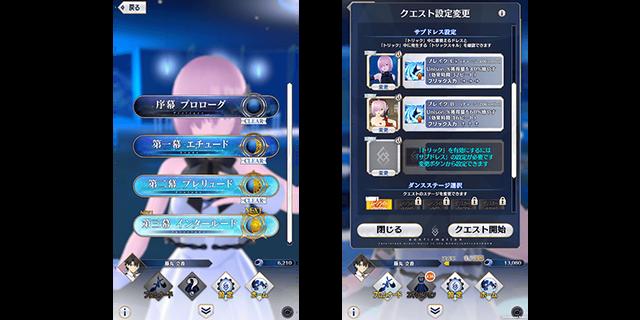 img_update