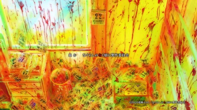 Capture20201008-235543
