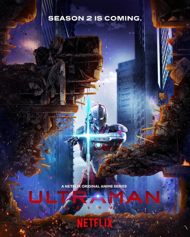 ultraman2_fixw_640_hq