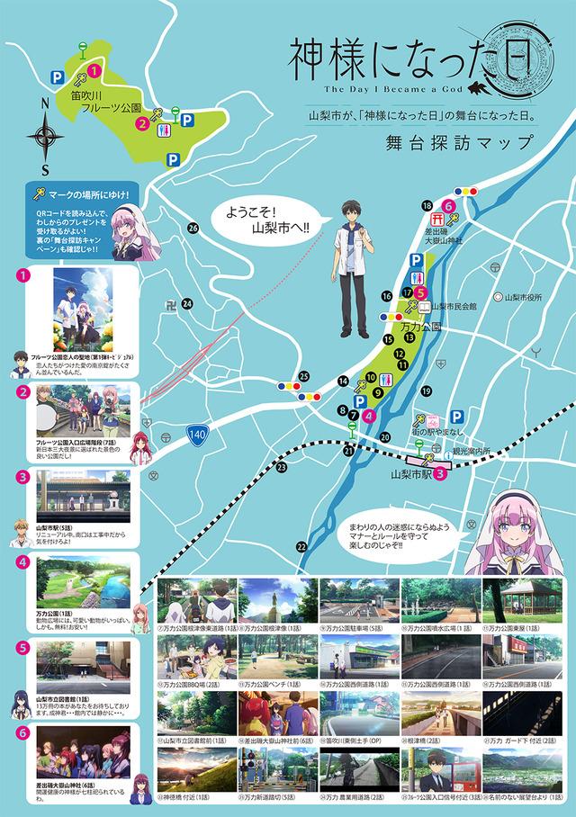 img_camp_map