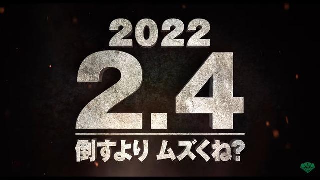 2021y10m14d_080531730