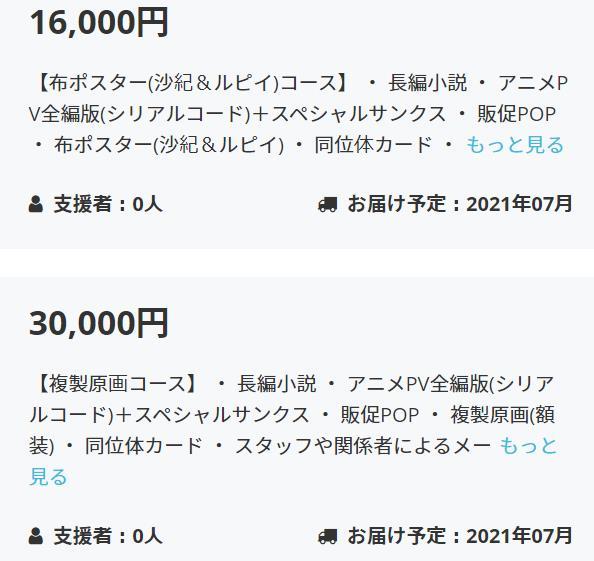 20201203231805