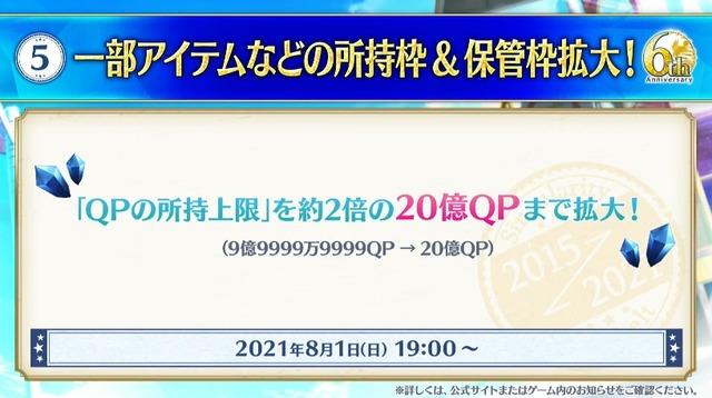 2021y08m01d_180226722