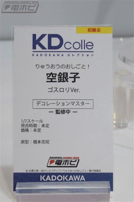 DSC_2732-440x660