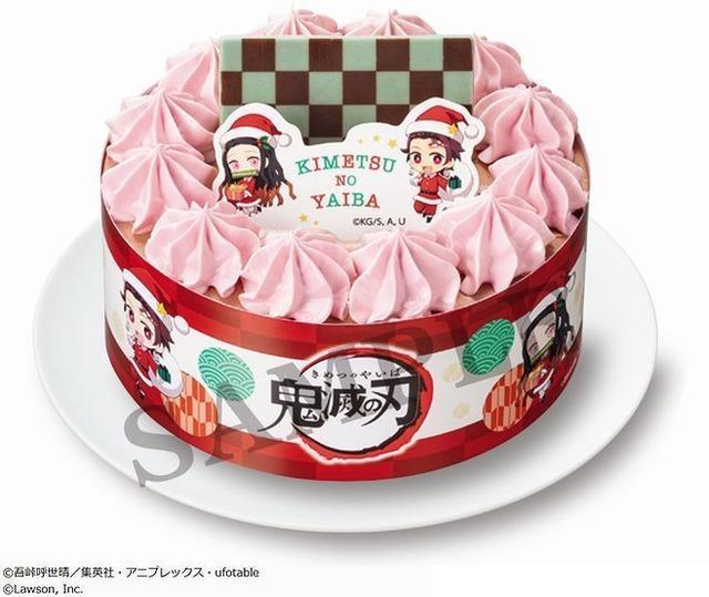 200914kimetsu1_cake_
