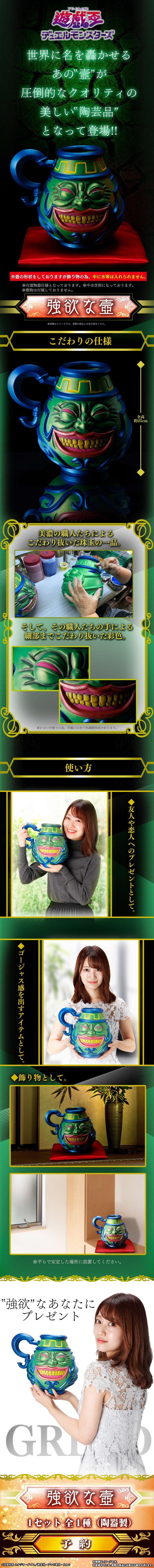 life_202004_yuugi_long2