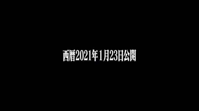 2020y10m16d_112954110