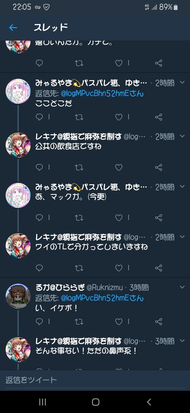 3mCDJPm