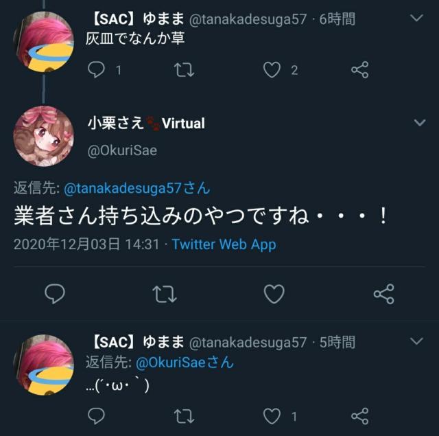 9GUJHie-640x635