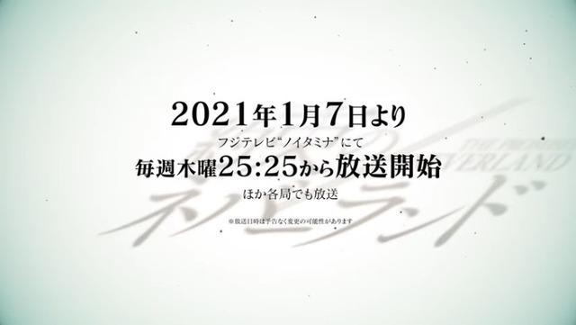 2020y12m20d_162835980