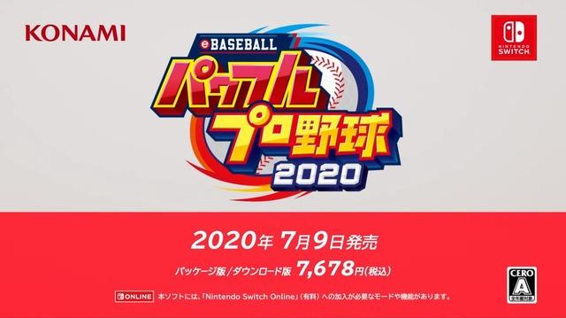 20200327000219
