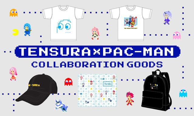 goods-main-image