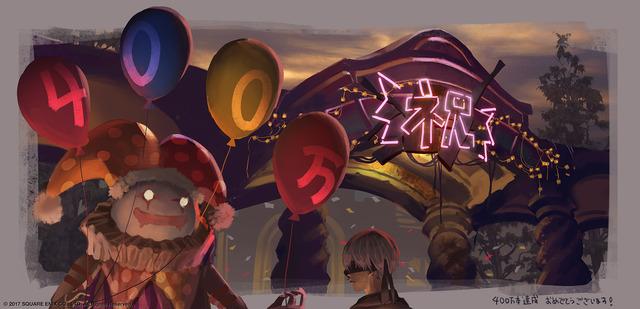 c400man_yamamoto_k