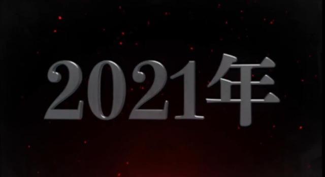 20201025182827