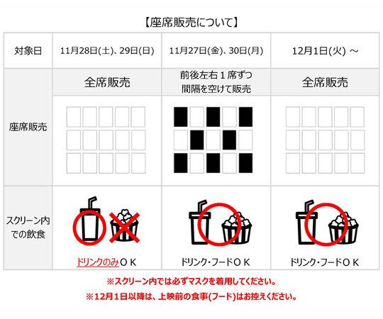 seat_spacing_1201-2