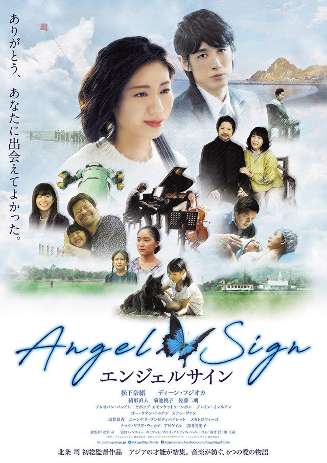 angelsign02_fixw_640_hq