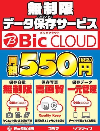 bic_02_s