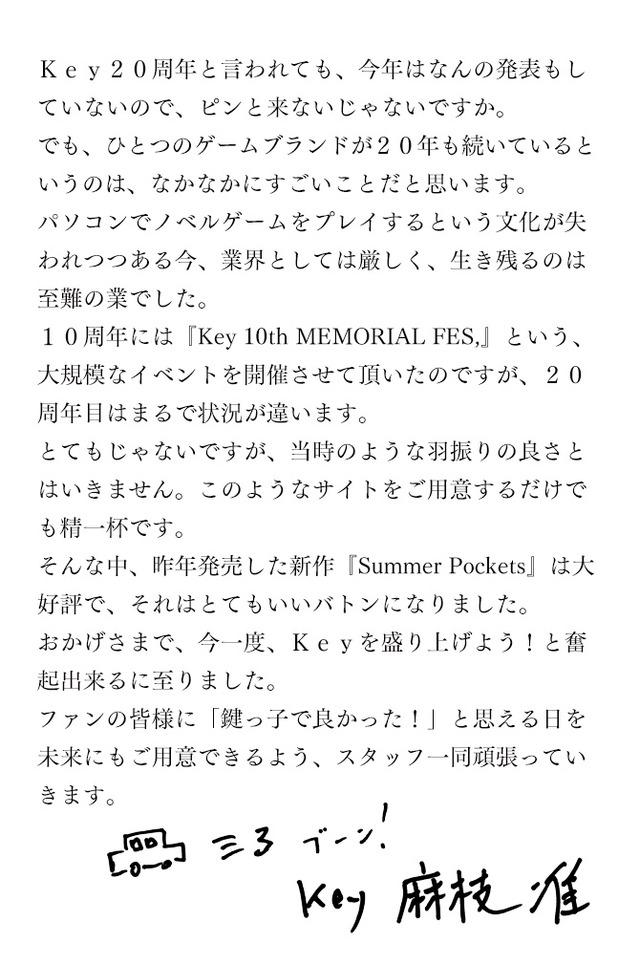 message_maeda