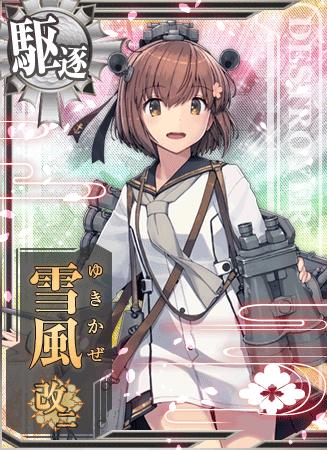 Yukikaze_Kai_Ni_Card