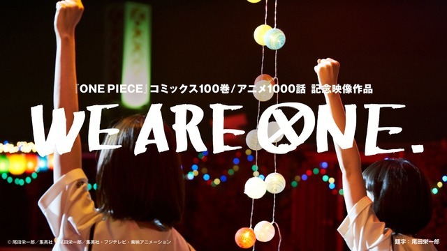 WEAREONE_202107_03