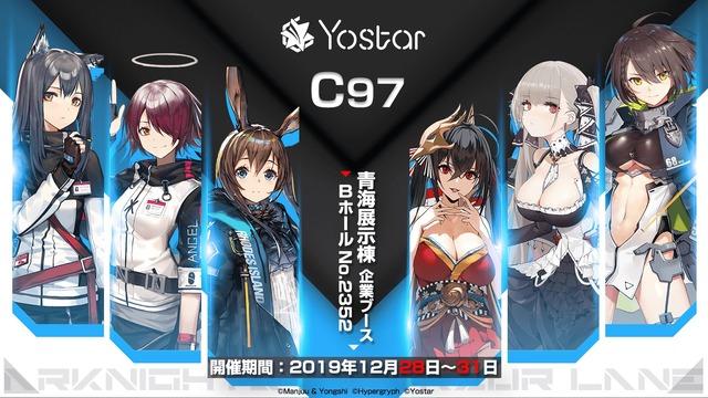 c97-concept