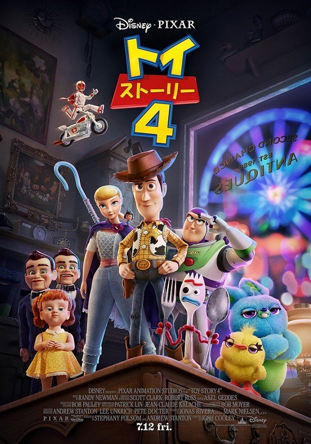 toystory4_20190320_01_fixw_640_hq