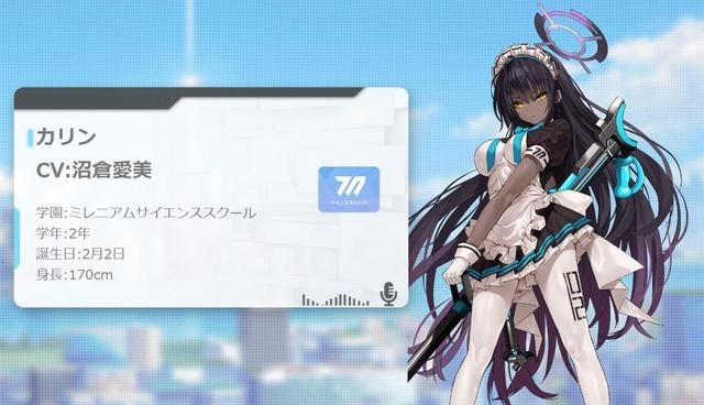 20210126041518